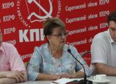 В Саратовском обкоме КПРФ прошла пресс-конференция