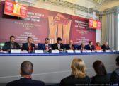 Г.А. Зюганов о 19-й международной встрече: Здесь представлены все ведущие левые и народно-патриотические партии мира