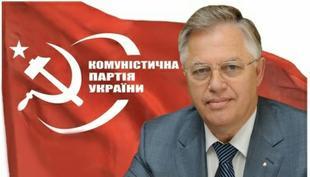 Заявление фракции Коммунистической партии Украины в Верховном Совете Украины