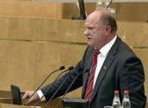 Г.А. Зюганов: Не утверждайте этот закон, если хотите добра стране!