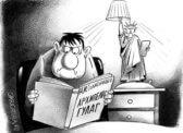 «Жить не по лжи. Всеми правдами и неправдами». Канал «Красная линия» подготовил документальный фильм об Александре Солженицыне