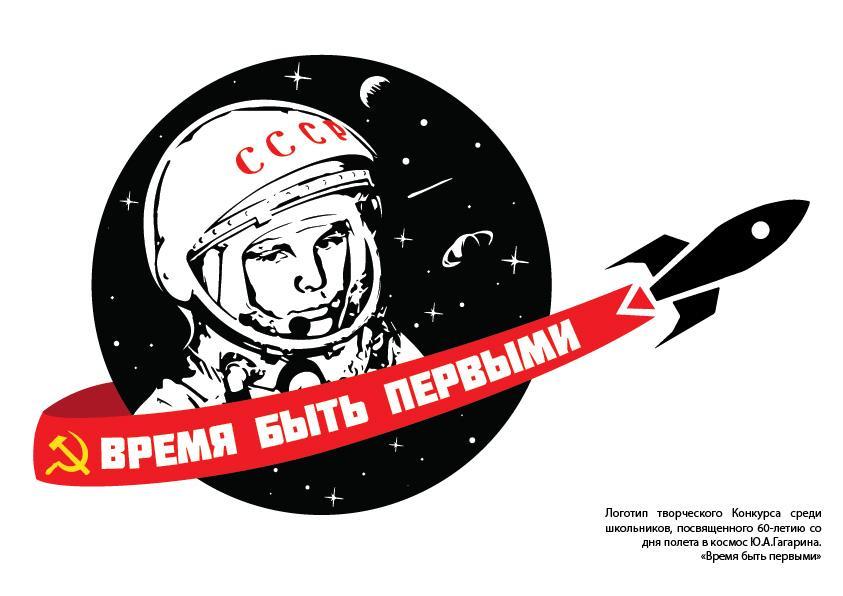 «Время быть первыми». КПРФ и Ленинский Комсомол инициировали проведение Общероссийского творческого конкурса для школьников