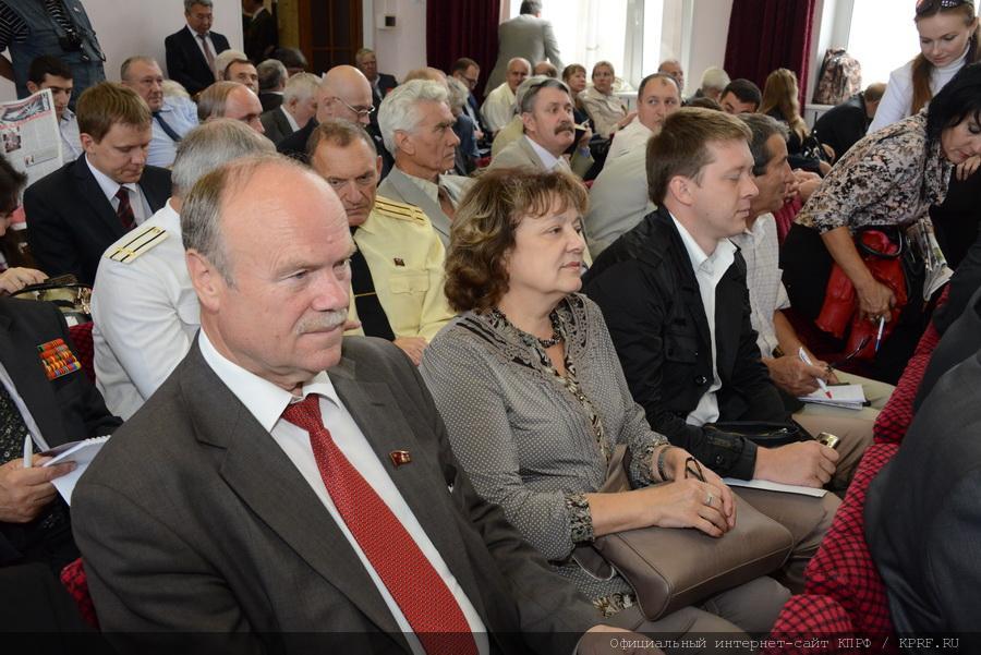 Семинар-совещание руководителей Комитетов региональных отделений КПРФ (фотоотчет)