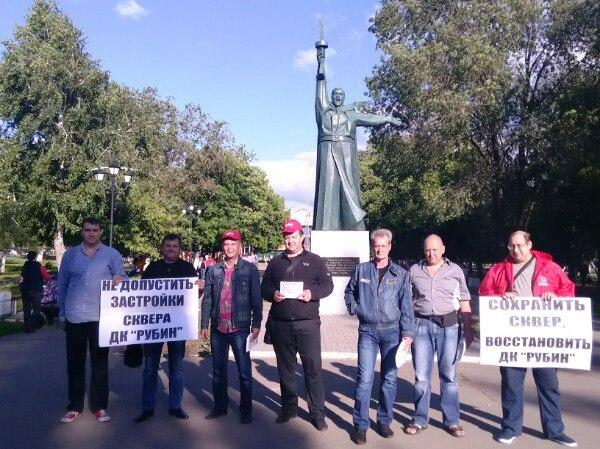 КПРФ против планов застройки в сквере у ДК «Рубин»