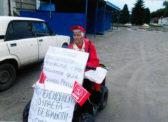В Самойловке прошли пикеты КПРФ против пенсионной реформы