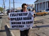 Саратов. Пикет КПРФ против антинародной политики власти