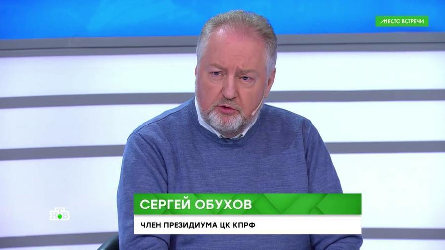 Сергей Обухов на НТВ: Нам надо спасать Союзное государство России и Белоруссии