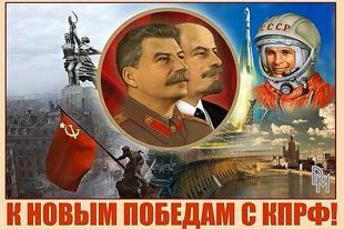 Водораздел и мост в будущее. Еще раз о том, как различить подлинный патриотизм и «охранительство» режима