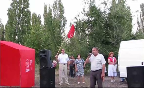 Концерт КПРФ в ЗАТО «Светлый»
