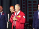 В Москве прошел праздничный концерт, посвященный 99-летию ВЛКСМ