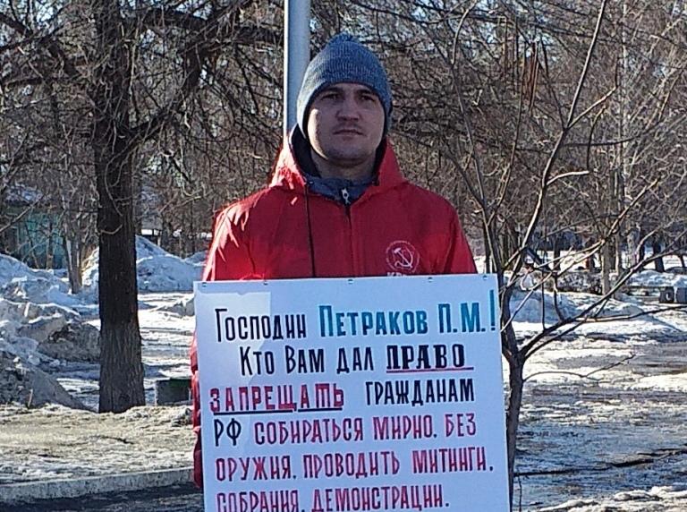 Балашов. Одиночный пикет КПРФ