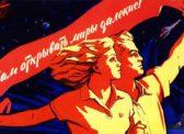 Газета «Правда». Для чего создан Коммунистический союз молодёжи
