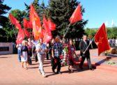 Саратовские коммунисты почтили память павших в боях за Родину