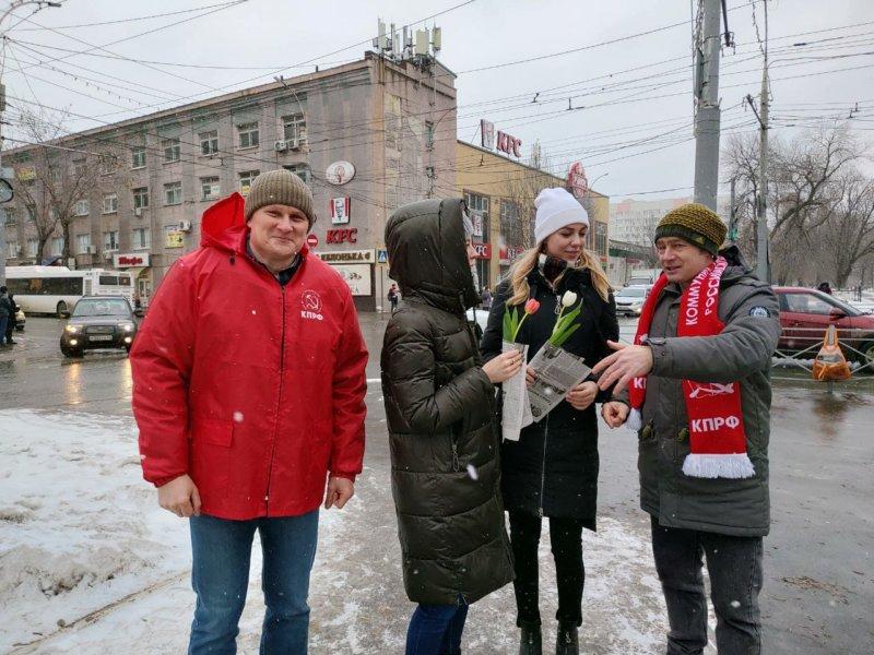 8 марта в Саратове. Коммунисты поздравили женщин с праздником