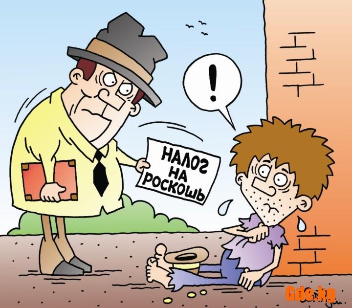 Жители Саратовской области испытали шок от роста налога на недвижимость