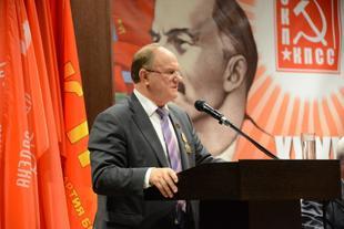 Отчетный доклад Председателя Центрального Совета Союза Коммунистических партий – КПСС Г.А. Зюганова на 35-м Съезде СКП-КПСС