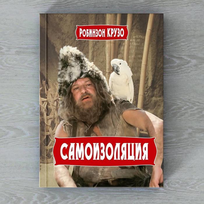 Сергей Обухов про «коронавирусные схватки» в текущей политике