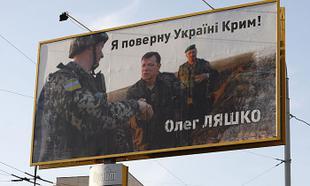 Клоун Ляшко как квинтэссенция украинской политики