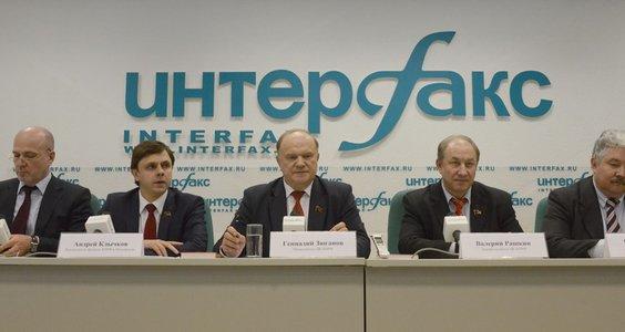 Г.А. Зюганов: «Диалог и честные выборы – лучшее лекарство от Майдана»