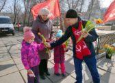 Саратовские коммунисты поздравили женщин с 8 марта