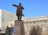 21 января в Саратове состоится возложение цветов к памятнику В.И. Ленину (анонс)