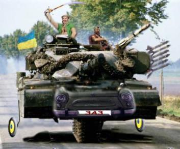 Несмотря на всю трагичность, так называемая антитеррористическая акция украинской армии против собственного народа начинает напоминать анекдот