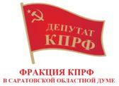 Ольга Алимова: Мы сможем донести нашу позицию до избирателей