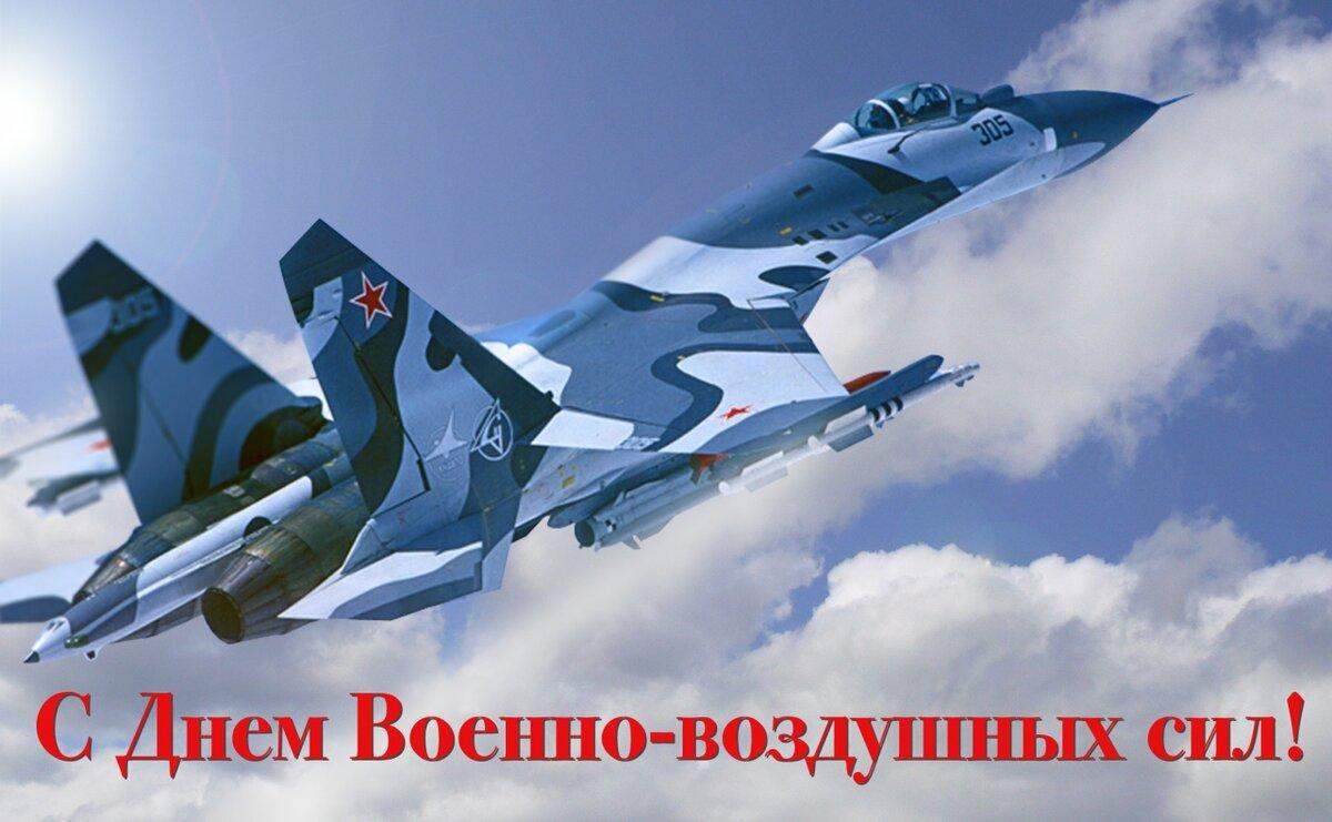 Ольга Алимова поздравила с Днем ВВС