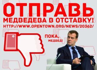 Интересные статьи пишутся в нашей стране. Ольга Алимова о программной статье Дмитрия Медведева