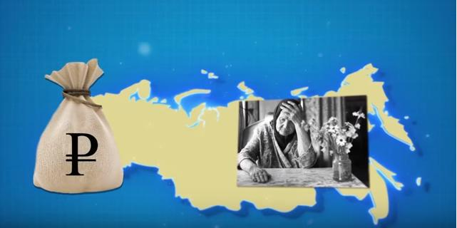 Ролик КПРФ ТВ про «детей войны» набрал более ста тысяч просмотров