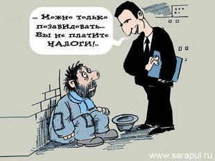 Газета «Правда» об «олигархе ельцинского розлива». Как миллиардер Прохоров нажил свои капиталы