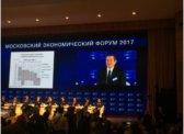 «Основа системы — абсолютная безответственность». Репортаж в «Правде» по итогам Московского экономического форума