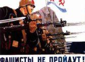 РУСО: Экономическая победа Советского Союза в Великой Отечественной войне