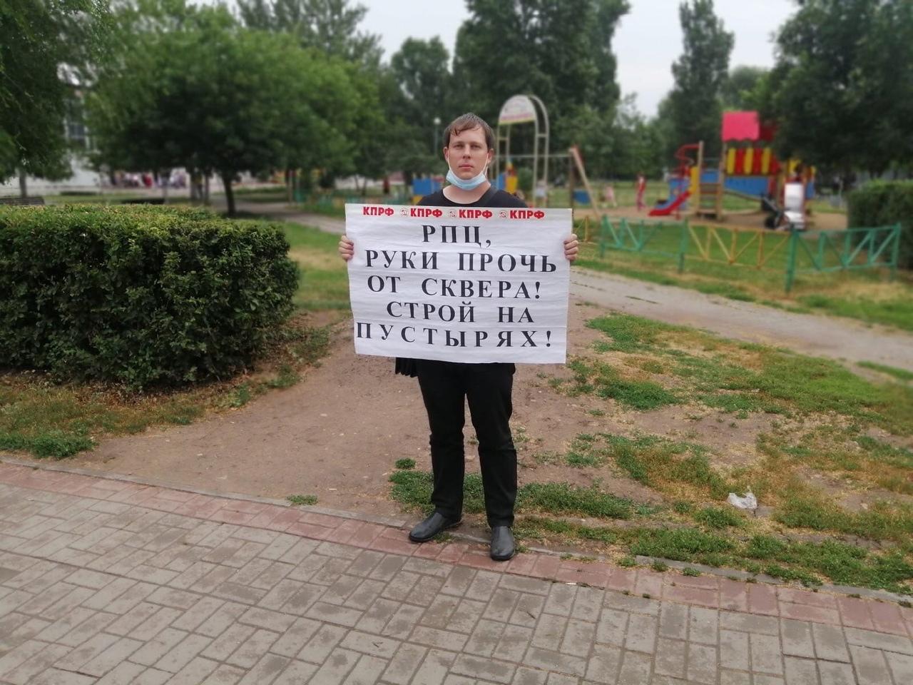 Энгельсские коммунисты в очередной раз провели одиночные пикеты против застройки сквера у ЦНТ «Дружба»