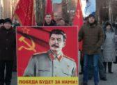 Балаково.Торжественное мероприятие в честь 140-летия со дня рождения И.В. Сталина