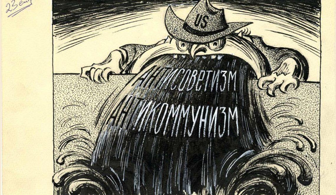 РУСО: Цинизм и наглость поборников «демократии»