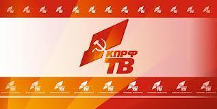 «Нас смотрят миллионы!». Видеклипы патриотического фронта «Красная Москва» и КПРФ.ТВ собрали более полутора миллиона просмотров