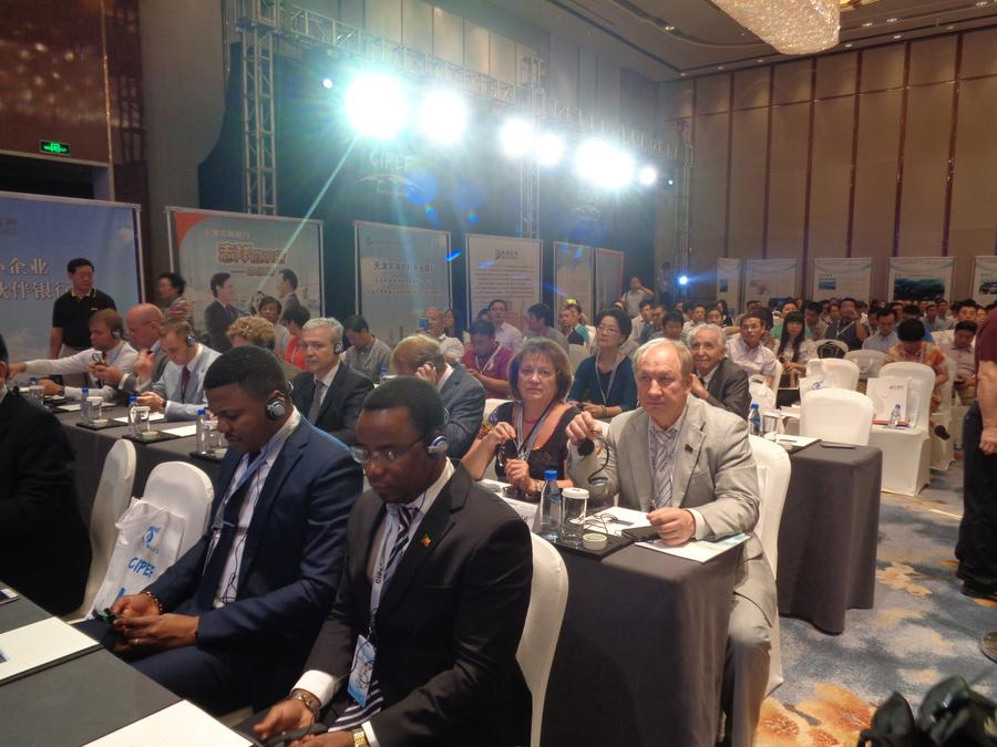 В.Ф. Рашкин выступил на экономическом форуме в Китае