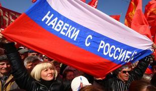 Крымский парламент проголосовал за вхождение автономии в состав РФ