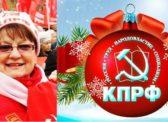 Ольга Алимова поздравила с Новым годом