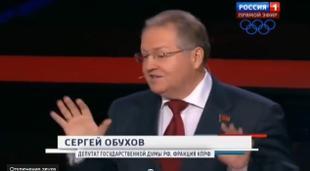 Сергей Обухов — Regions.ru: Де-факто Украина уже сегодня находится под протекторатом Запада