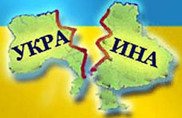 Что заставило нас развернуться от ЕС к России. Признание украинского премьер-министра