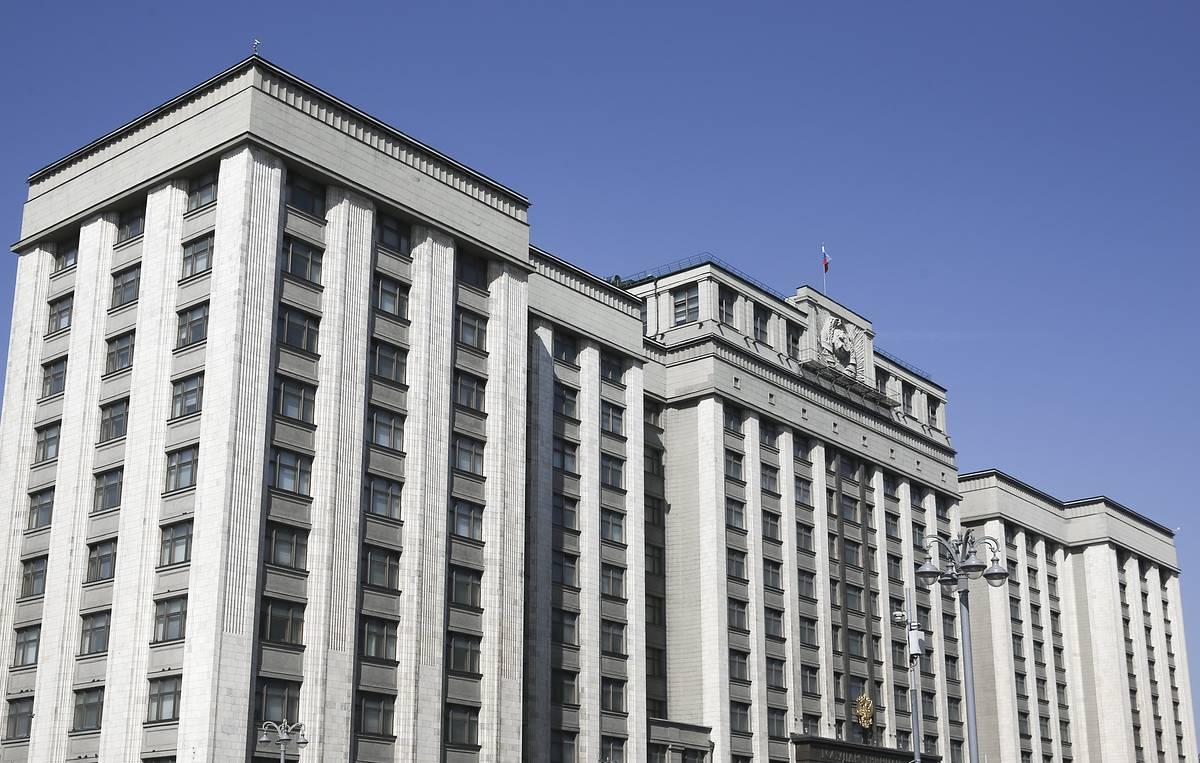 Ю.П. Синельщиков: «Дума ужесточает законодательство»
