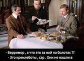 Telegram-канал ObuhovPRO: Про санкционные списки и ЦИК как «коллективный Вий»