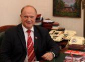 Г.А. Зюганов: Оружие против кризиса — в программе КПРФ
