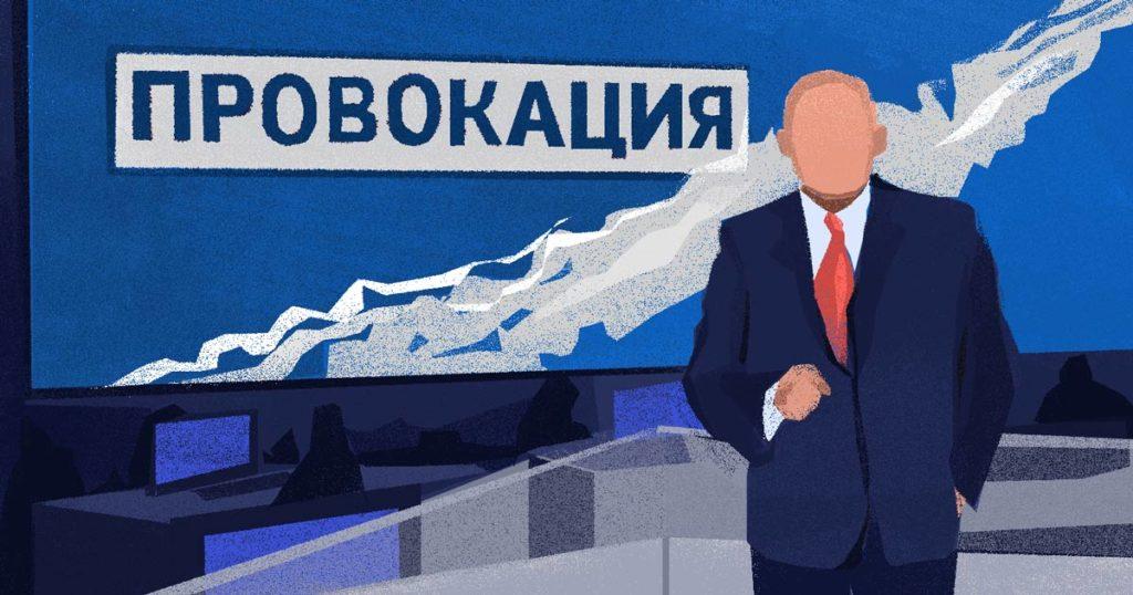 Ольга Алимова: «Однозначно, это провокация!»