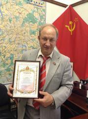 В.Ф. Рашкин выступил на международной научно-практической конференции «70-я годовщина освобождения Белоруссии от немецко-фашистских захватчиков: историческая память и реалии времени»
