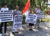 Саратов. Все на митинг КПРФ против строительства «завода смерти» в Горном!
