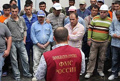 ФМС: Мигрантов мало интересует возможность адаптироваться к российскому обществу