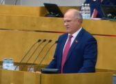 Г.А. Зюганов: Стране необходим нормальный политический диалог